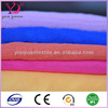 /product-detail/100-polyester-tricot-stretch-fabric-different-kinds-of-fabrics-with-pictures-for-lingerie-1807305606.html