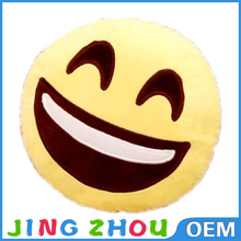China wholesale stuffed cartoon toy plush emoji pillows,hot new products for 2015