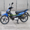 moped bike 70cc100cc motorcycle zongshen engine