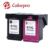 Ink cartridge for HP61XL 61XL with Show ink level chip and dye ink
