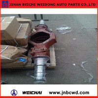 Beiben Truck Axle Housing, A3503510101 Intermediate Axle Housing