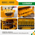 Small construction material machinery moulding machine for sale block machine QTM6-25