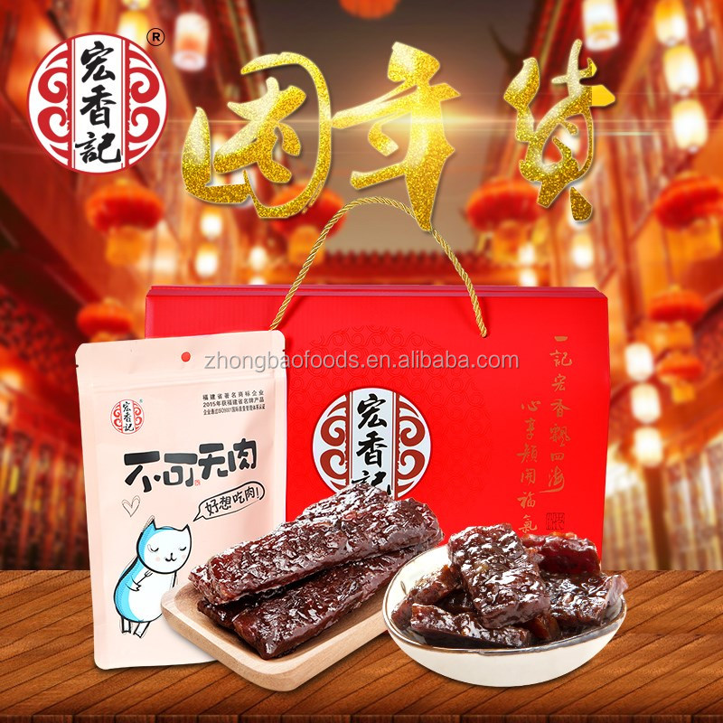 Australia beef jerky meat with standard of BRC, HACCP, ISO fro snack