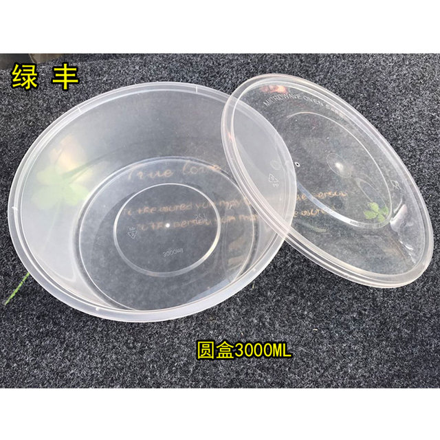 2017 New design large heat resistance plastic container round lunch box