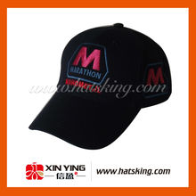 Black custom men brand hockey hat