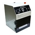Scotle New OCA Laminating Machine with Vacuum Pump