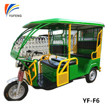india battery powered auto rickshaw from china factory