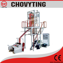 {CHOVYTING}double color head film blowing machine/double color film blowing machine price/double color film blowing machine