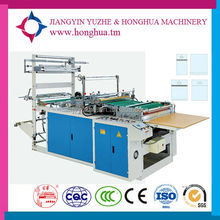 automatic hot sealing hot cutting bag cutter