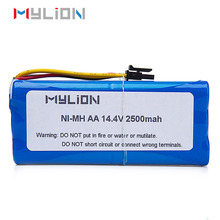 Mylion 2500mah 14.4V stick shape for rc rar rc truck rc gun rechargeable nimh battery pack