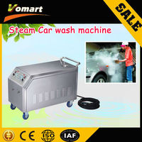 8bar 6KW automatic mobile steam car washer/steam car wash for sale/steam industrial jet washer