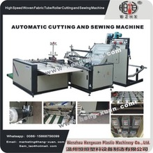 Export Manufacturer High Speed Plastic Woven Bag Cutting and Sewing Machine