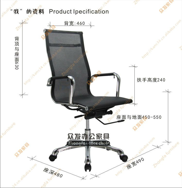 E908 Office furniture solutions rolling mesh conference room chairs