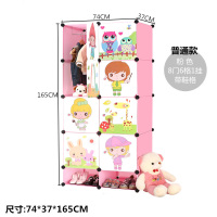 Cartoon dustproof magic pp cube wardrobe storage cabinet with chest