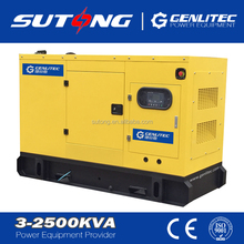 40 KVA Generator Price Powered by Original Cummins Engine