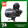 High quality Loncin CVT250 250cc ATV engine