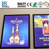 Al Frame LED slim light box/Displays A1,A2,A3,A4 size