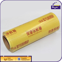 sticky pvc cling film wrap for food jumbo roll