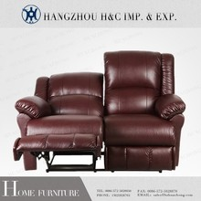 HC-H004 cheap double recliner with the relax back