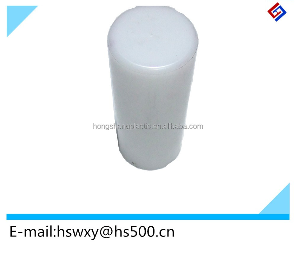custom made round white plastic enclosure by injection mould factory