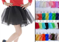 types of fabric for skirts/ballet skirt fabric