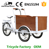 tricycle cargo box