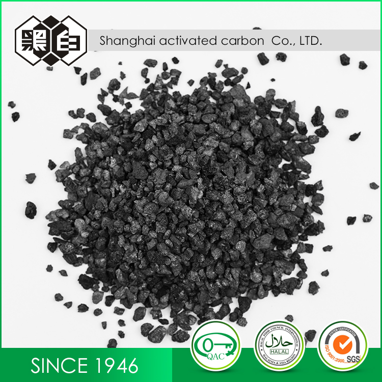 Sell Activated Carbon Granulated Coconut Activated Carbon Fruit Shell Activted Carbon