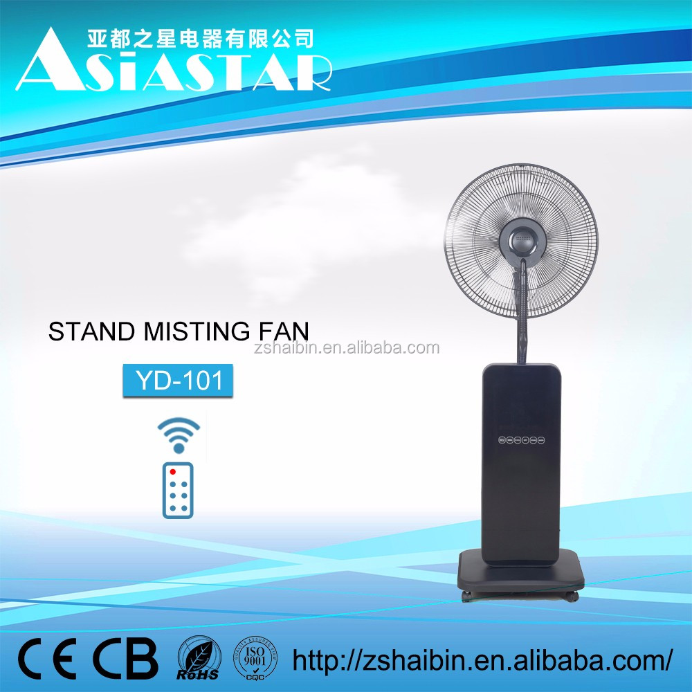China wholesale customwater air cooler cooling fan for room