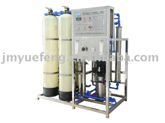 water treatment 200L/H reverse osmosis water system machine