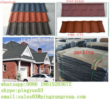 classical stone coated metal roof tile/colored metal roof tile with stone coated