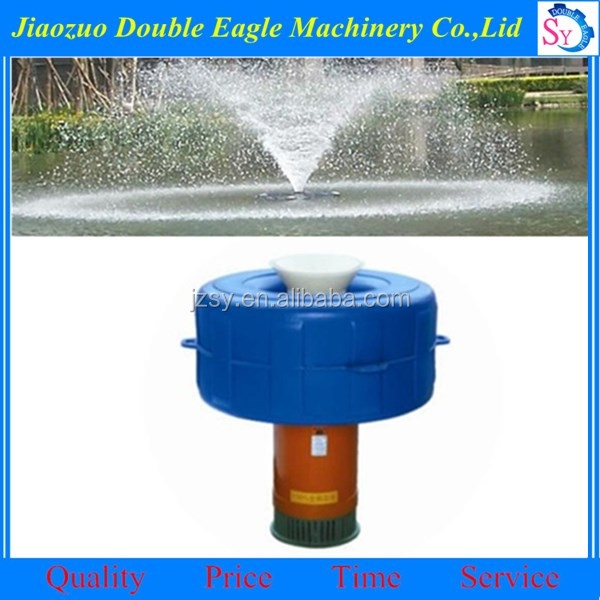 high yield good helper fish ponds water jet aerator