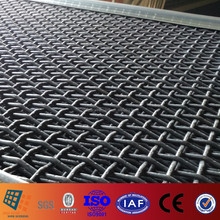 #613 65Mn High Carbon Steel Lock Crimped Weave Wire Screens for Vibrating Screen