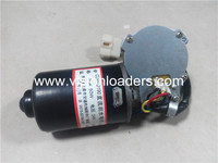 Wiper Motor, CLMFD190, Changlin Wheel loader Genuine Spare Parts for sale