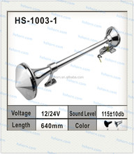 12/24V Single Truck Air horn with cap with length of 640mm chrome plated universal horn