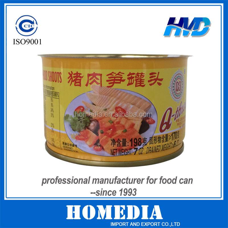 854# empty tin can for pork with bamboo shoots