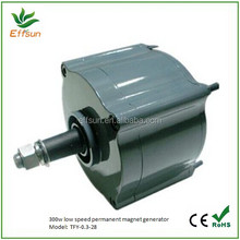 300w 400w 500w 600w 1kw 2kw 10kw 20kw wind generator motors for sale Wind Turbines Generators