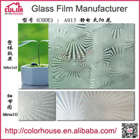Home decorative and protection pvc 3d embossed glass film