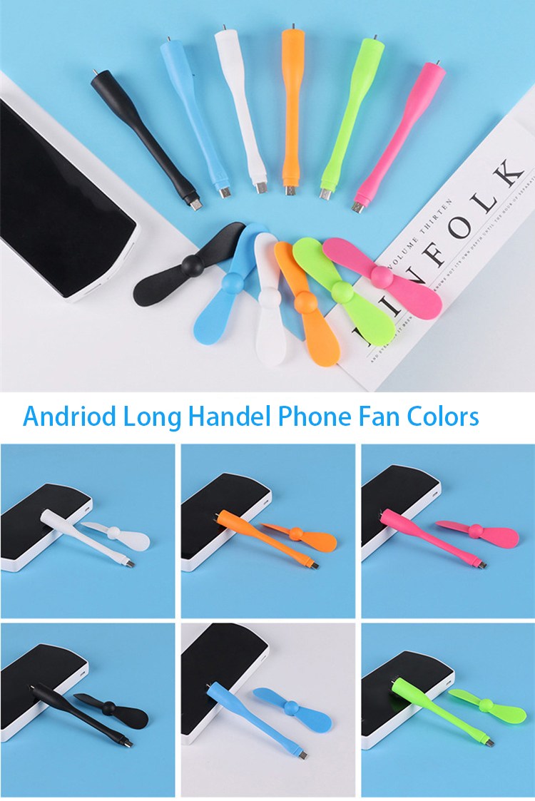 2019 new product OTG cell phone fan free custom logo