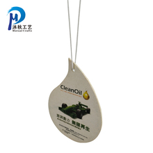 High quality Wholesale perfume OEM logo and design Make hanging paper car air freshener