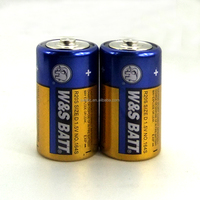 METAL JACKET R20/D/UM-1 Carbon Zinc Battery