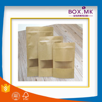 Top Quality Colorful Rectangle Plain Brown Kraft Paper Gift Bag