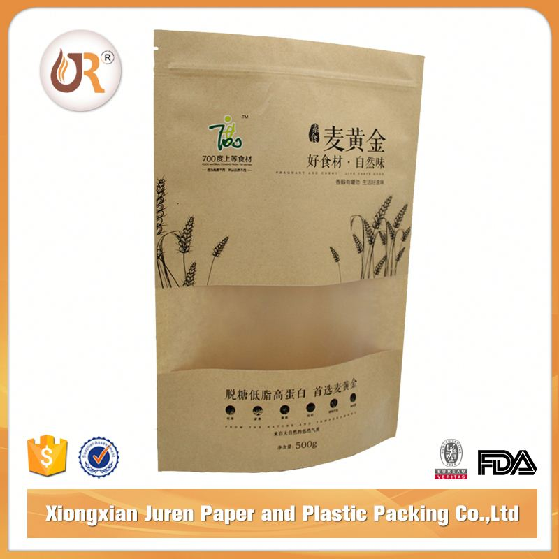 Zip Lock Kraft Paper Carry Bag for Food Wholesale