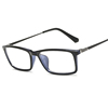 Superhot TR90 Eyewear Light Soft New