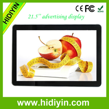 21.5inch lcd advertising player display post ad with avi player