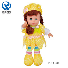 Cute doodle baby doll customized English Arabic Russian Spanish song doll