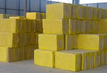 Glass wool cheap insulation blanket for steel building