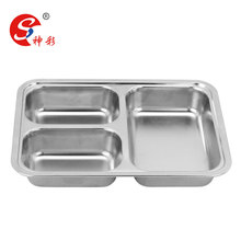 Stainless Steel Fast Food Plate Tray Canteen Serving Tray 3 Compartment Tray