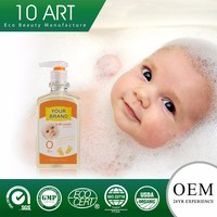 Delicate skin protection GMP ISO standard first choice of hospitals Anti allergy tested organic baby body wash shower shampoo