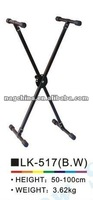 LK-517 Adjustable Single Keyboard stands