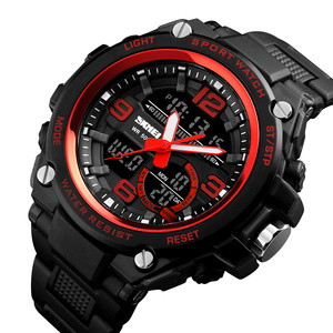 Skmei brand 1340 your own men analog digital man watches 2017